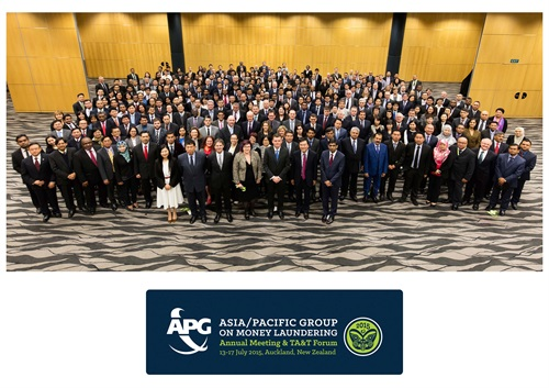 18th APG Annual Meeting